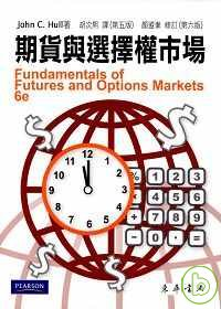 期貨與選擇權市場-6/e (附CD-ROM 1片)