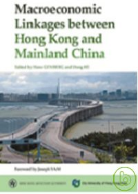 Macroeconomic linkages between Hong Kong and mainland China /