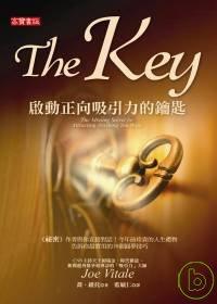 The key:啟動正向吸引力的鑰匙
