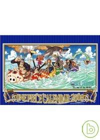 2009航海王月曆