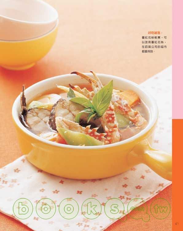 ◤博客來BOOKS◢ 暢銷書榜《推薦》最想學會的世界鍋料理:最簡單的做法+最流行的吃法