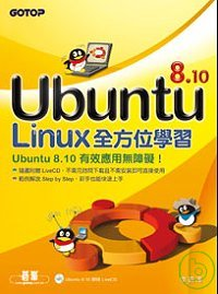 Ubuntu 8.10 Linux全方位學習 /