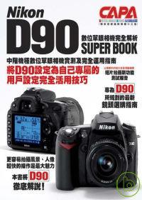 Nikon D90數位單眼相機...