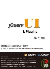 jQuery UI & Plugins