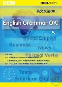 英文文法OK! /