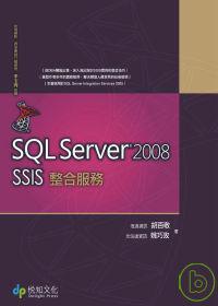 SQL Server 2008...