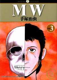 MW 3(完)