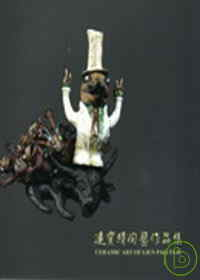 連寶猜陶藝作品集 =  Ceramic art of Lien Pao-Tsai /