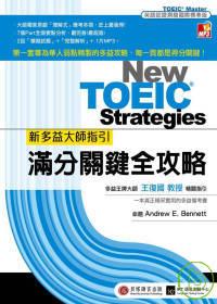 新多益大師指引 :  滿分關鍵全攻略 = New TOEIC strategies /