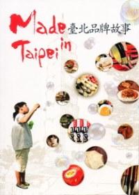 Made in Taipei :  臺北品牌故事 /