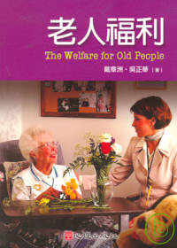 老人福利 = The welfare for old people