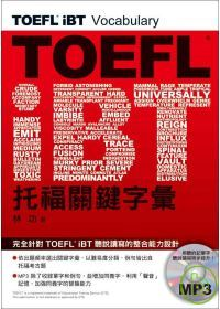 TOEFL iBT托福關鍵字彙 =  TOEFL iBT vocabulary /