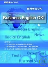 商用英文OK! /