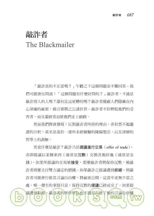 http://im2.book.com.tw/image/getImage?i=http://www.books.com.tw/img/001/042/72/0010427219_b_01.jpg&v=498fc1bb&w=655&h=609