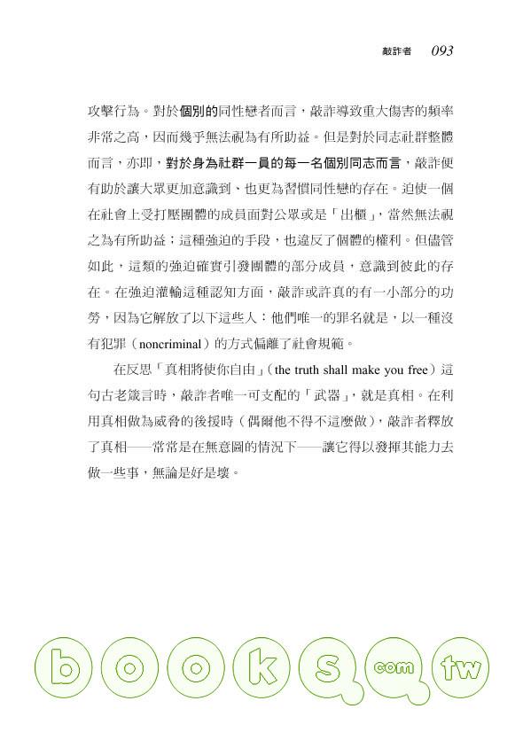 http://im2.book.com.tw/image/getImage?i=http://www.books.com.tw/img/001/042/72/0010427219_b_07.jpg&v=498fc1c0&w=655&h=609