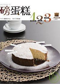 ◤博客來BOOKS◢ 暢銷書榜《推薦》磅蛋糕123