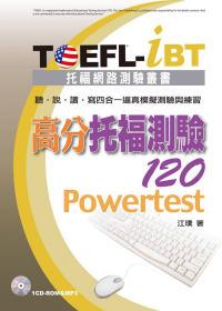 TOEFL-iBT高分托福測驗120 =  Powertest /