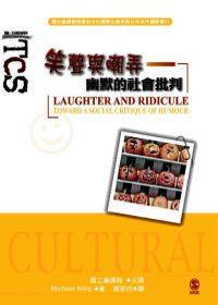 笑聲與嘲弄 :  幽默的社會批判 /