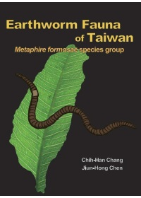 Earthworm fauna of Taiwan : metaphire formosae species group