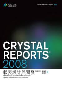 Crystal ...