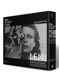蘭妮.萊芬斯坦回憶錄 =  Leni Riefenstahl Memoiren /