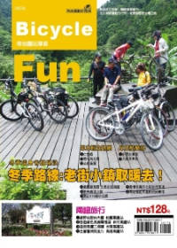 Bicycle fun帶地圖玩單車 /