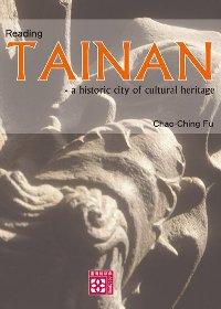 閱讀臺南市:文化遺產歷史名城:a historic city of cultural heritage