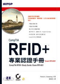 CompTIA RFID+專業認證手冊:Exam RF0-001