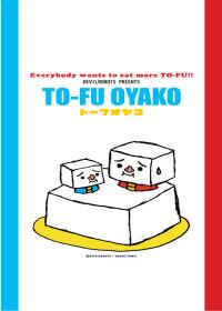 TO-FU OYAKO豆腐親子