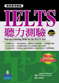 雅思應考勝經 : IELTS聽力測驗 = Step-up listening skills for the IELTS test