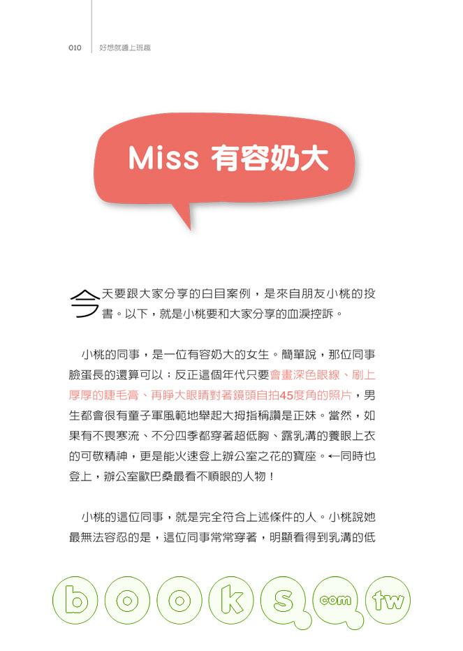 http://im2.book.com.tw/image/getImage?i=http://www.books.com.tw/img/001/043/51/0010435187_b_01.jpg&v=4a0bf2c0&w=655&h=609
