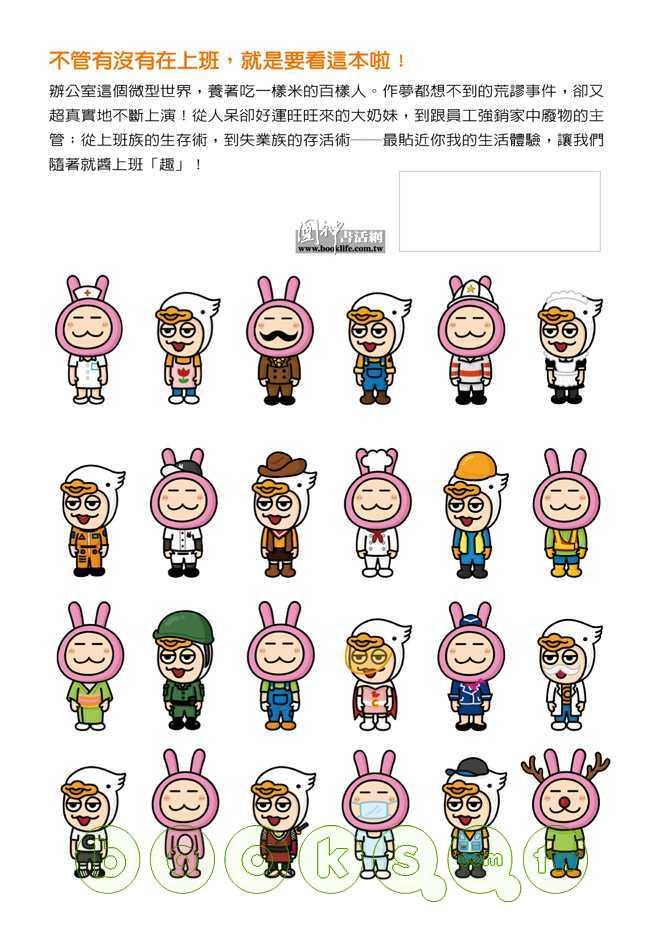 http://im2.book.com.tw/image/getImage?i=http://www.books.com.tw/img/001/043/51/0010435187_bf_01.jpg&v=4a0bf2c2&w=655&h=609