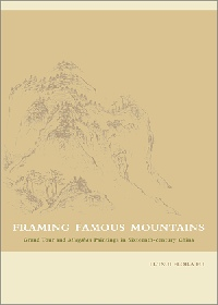Framing Famous Mountains: Grand Tour and Ming