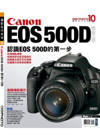 Canon EOS 500D完全上手