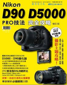 Nikon D9...