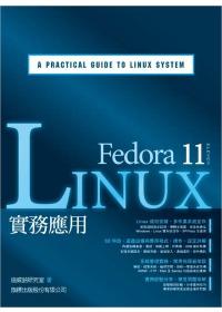 Fedora 11 Linux實務應用