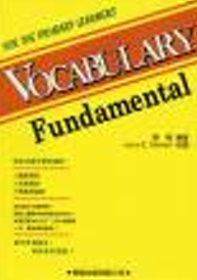 Vocabulary Fundamental