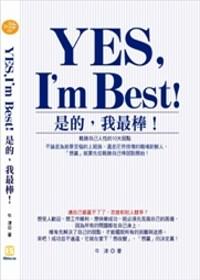 YES, I