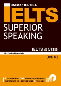 IELTS高分口語 =  IELTS superior speaking /