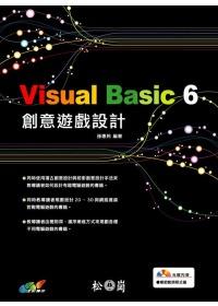 Visual Basic 6創意遊戲設計 /