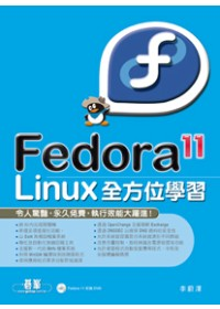 Fedora 11 Linux全方位學習 /