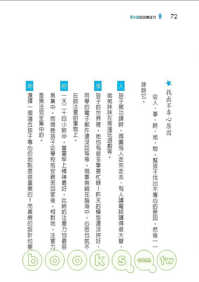 http://im2.book.com.tw/image/getImage?i=http://www.books.com.tw/img/001/044/31/0010443114_b_01.jpg&v=4a7028e8&w=655&h=609