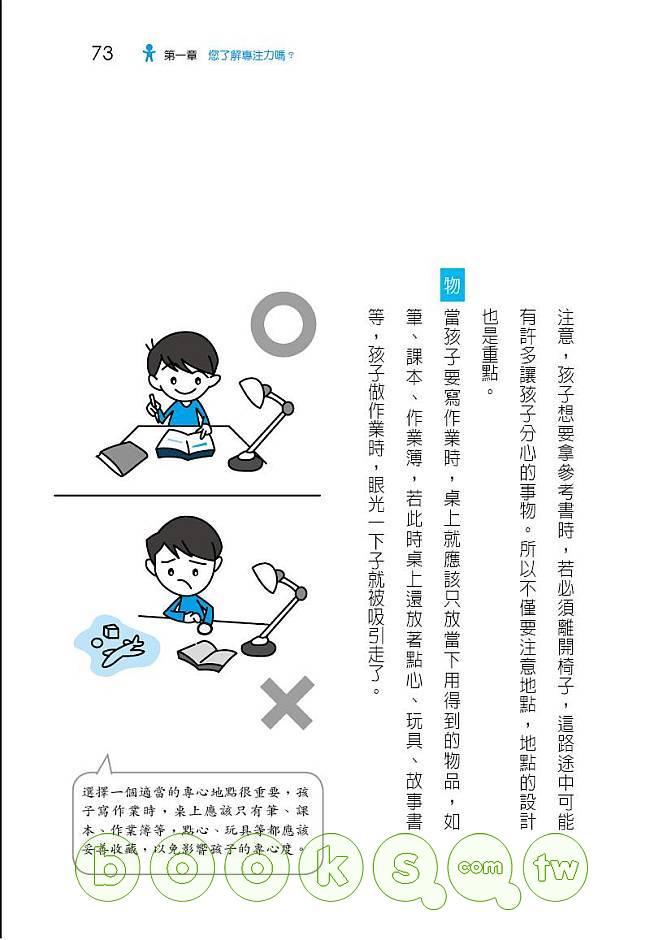 http://im1.book.com.tw/image/getImage?i=http://www.books.com.tw/img/001/044/31/0010443114_b_02.jpg&v=4a7028e8&w=655&h=609