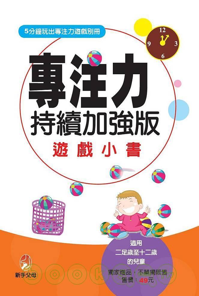 http://im2.book.com.tw/image/getImage?i=http://www.books.com.tw/img/001/044/31/0010443114_bf_01.jpg&v=4a7028e9&w=655&h=609