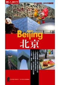 北京 =  Beijing /