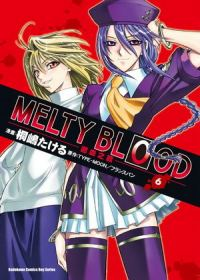 MELTY BLOOD 逝血之戰 06