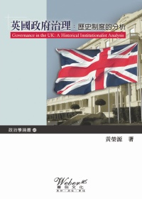 英國政府治理 =  Governance in the UK : 歷史制度的分析 : a historical institutionalist analysis /