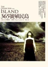 365號殖民島