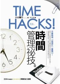 Time hacks! :  時間管理祕技 /