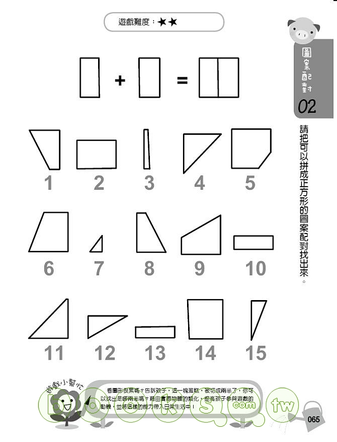 http://im1.book.com.tw/image/getImage?i=http://www.books.com.tw/img/001/045/00/0010450004_b_06.jpg&v=4ad45bc0&w=655&h=609